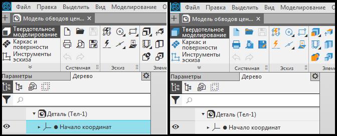 Монохромные значки слева и цветные значки справа