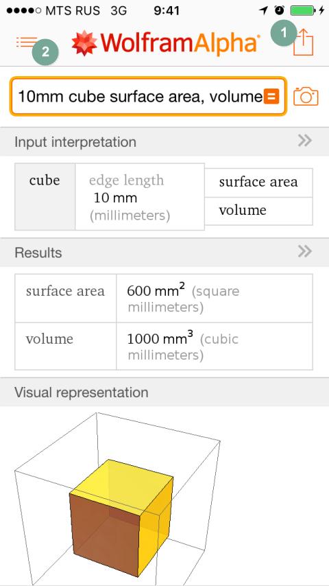 Расчет площади поверхности куба со стороной 10 мм