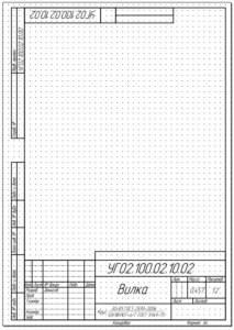Чертежная рамка и основная надпись в Inkscape